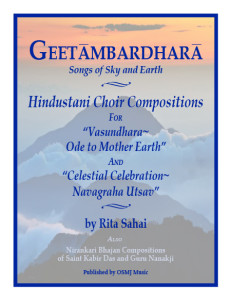 Geetambardhara Book Cover