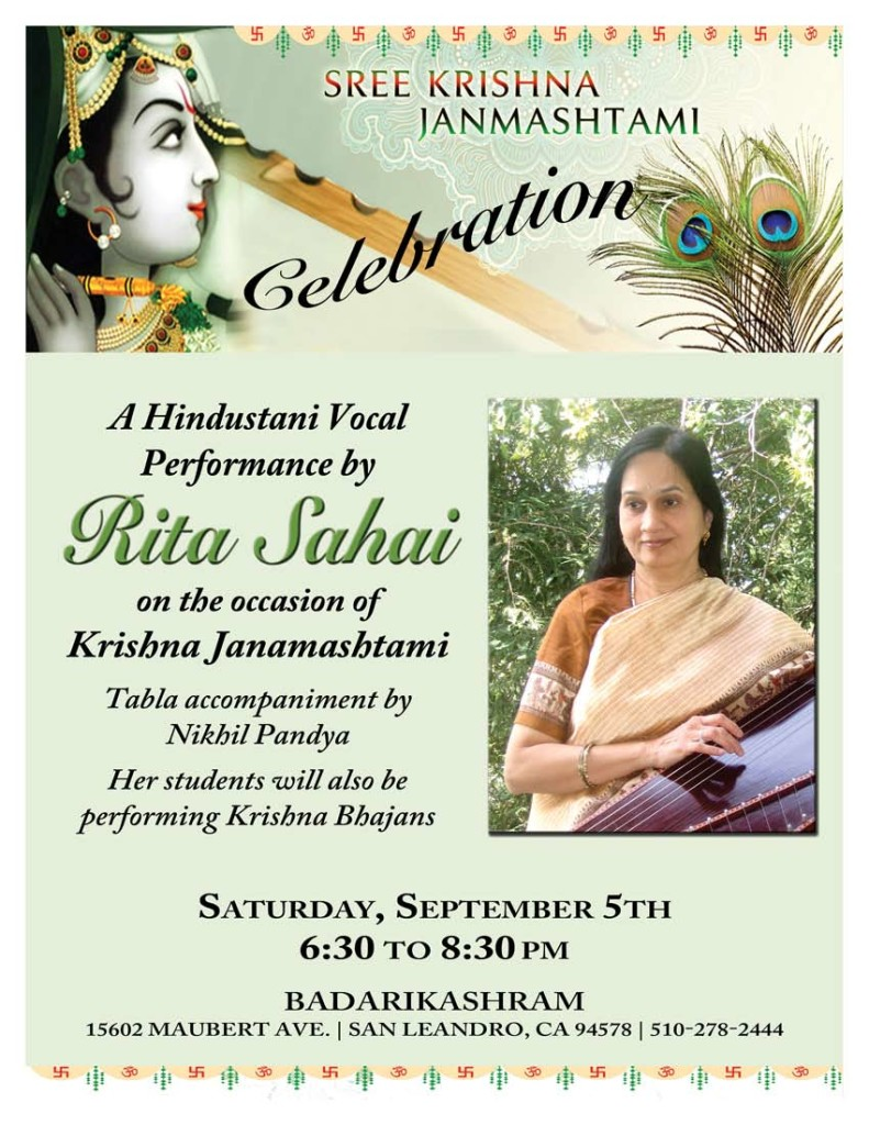 Krishna 2015 Flyer-cx